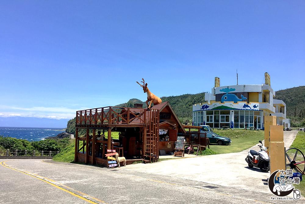 白沙灣32號民宿-綠島寵物旅遊住宿-太陽在台灣