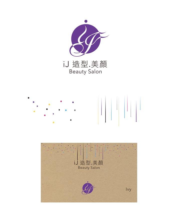 美髮美顏造型店logo設計