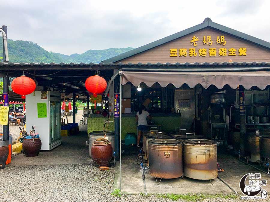 老媽媽桶仔雞-太陽在台灣