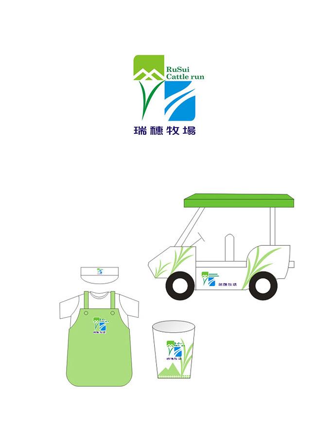 瑞穗牧場logo提案設計