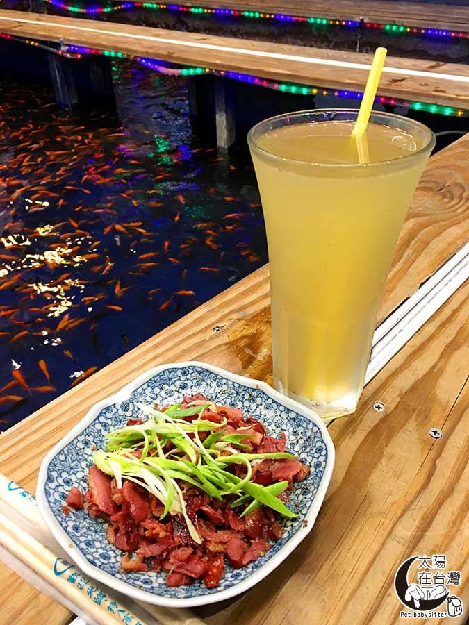 湯圍溝-溫泉魚-太陽在台灣